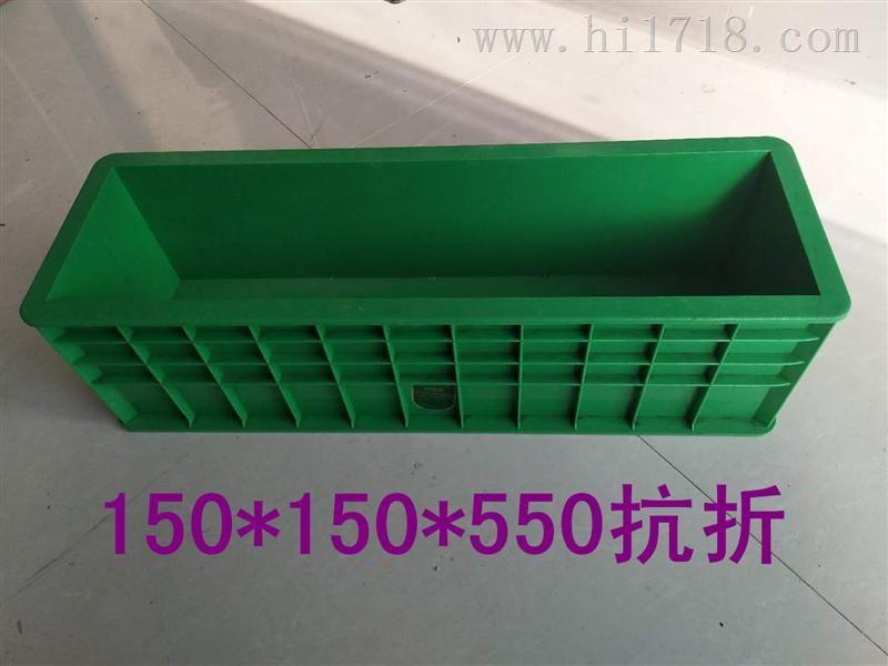 150*150*550抗折绿色优质