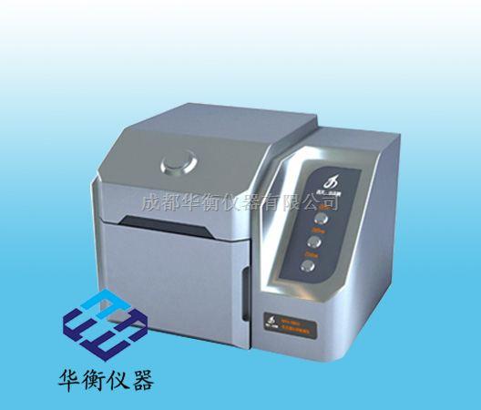 GDYQ-600M合成色素检测仪