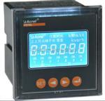 智能单相电压表PZ72L-AV/C厂家