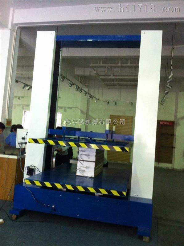 YC-611A纸箱包装压缩测试试验机
