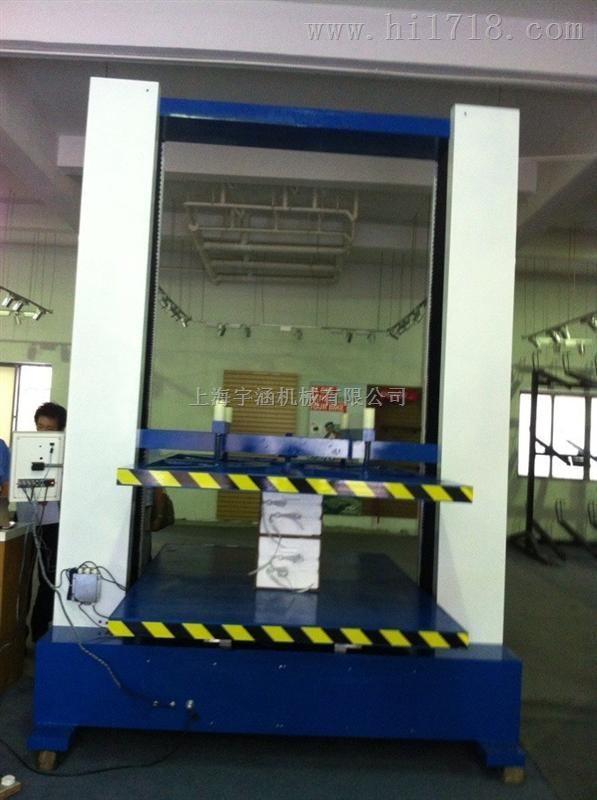 生产厂家直销上海宇涵机械纸箱压缩试验机