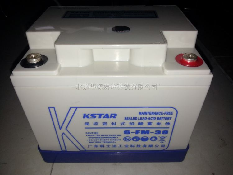 KSTAR科士达蓄电池6-FM-38密封、免维护