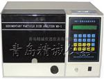 MD-1粉尘分散度测定仪使用说明