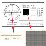 高精度玻璃测微尺7540多功能分划板分辨率版