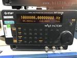 日本NF WF1946B 函数信号源WF1946B函数信号发生器