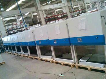 biobase生物安全柜   BSC-1100IIA2-X    济南鑫贝西生物技术有限公司