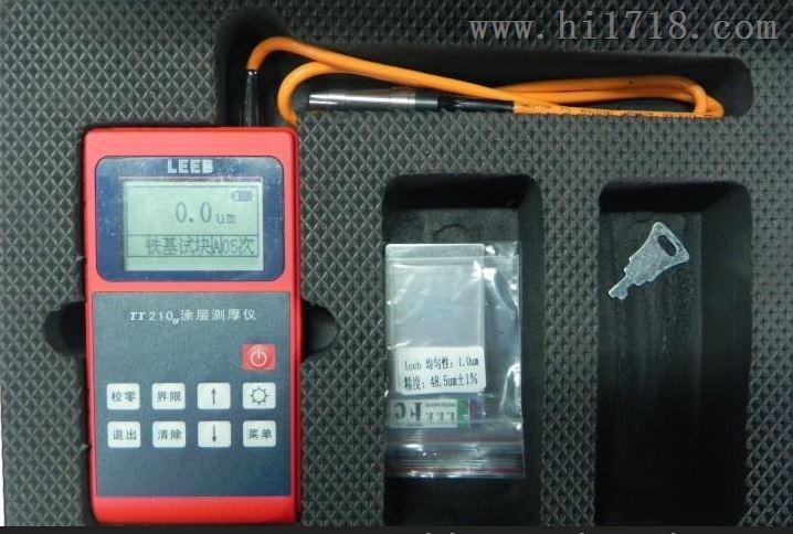 leeb/220/221/222磁性涡流双用涂渡测厚仪