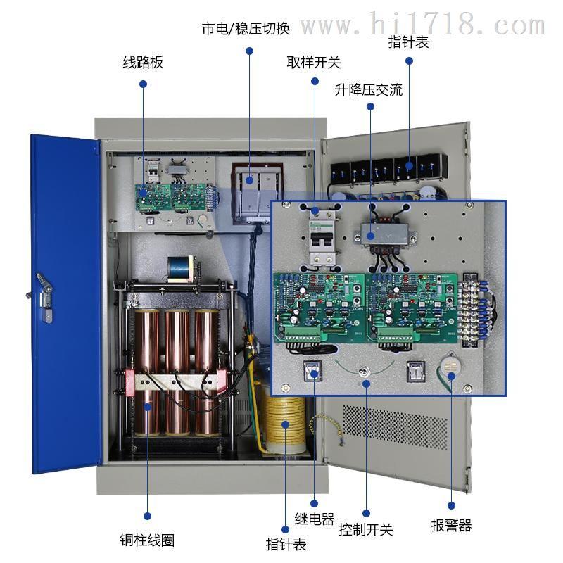 仪器仪表网 供应 电子元器件 电源/稳压器 > 380v三相大功率稳压器sb