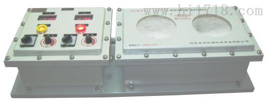 HSFB-D6防爆智能控制石油水份测定仪