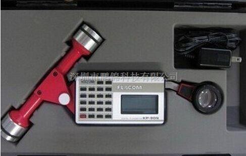 中国总代理-电子求积仪
