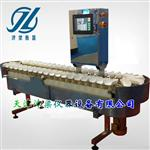 JLCW-6D料盒式海鮮分選機-海鮮重量分選機生產加工價格說明書