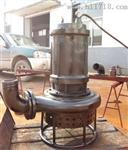 工程泥漿泵型號:150PSQ150-15-15