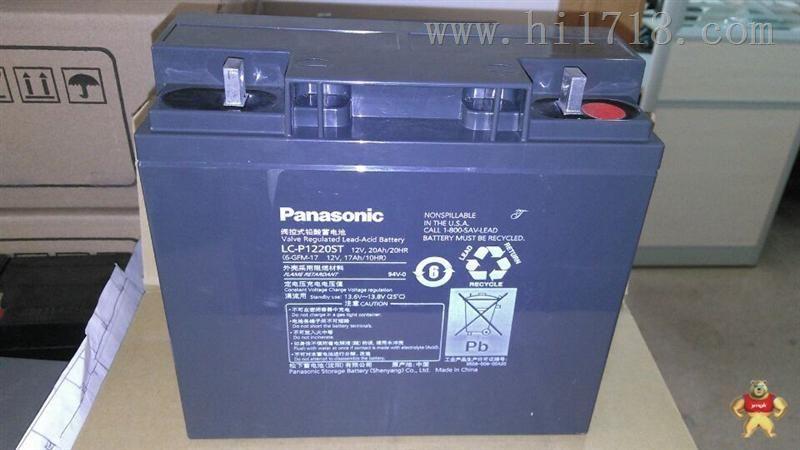 铅酸蓄电池 LC-P1220ST 松下蓄电池厂家直销