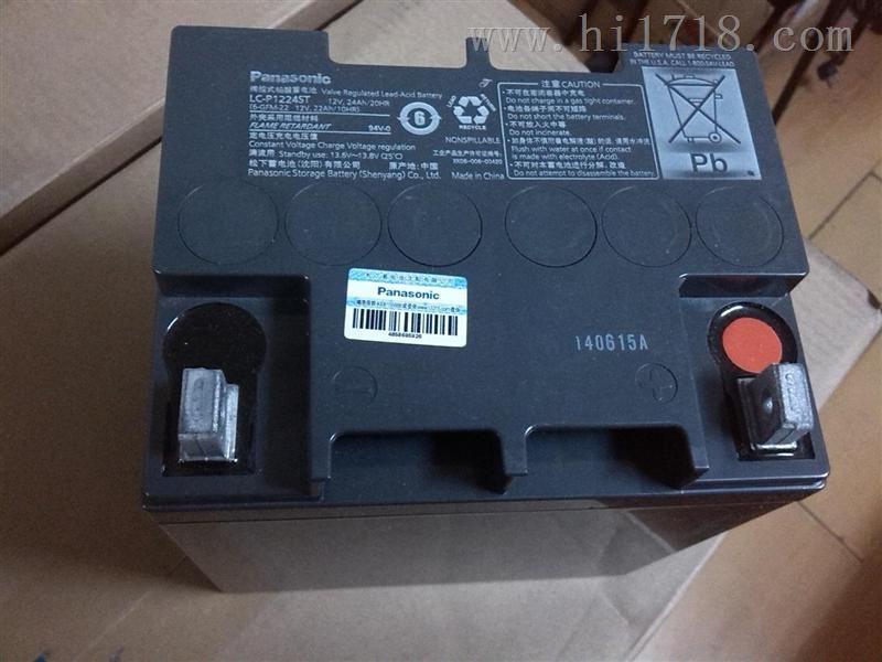 铅酸蓄电池 LC-PM1224ST 松下蓄电池陕西代理商报价