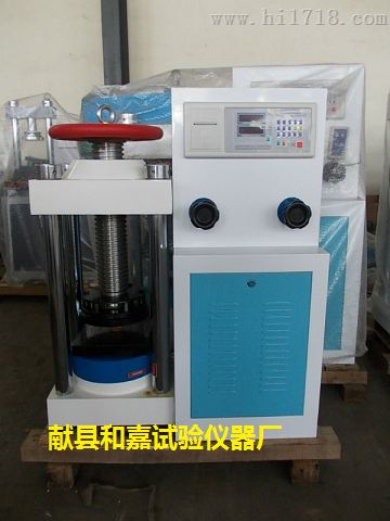 YES-2000型数显式压力试验机
