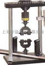 铝合金铜钢等屈服强度测试试验双臂机