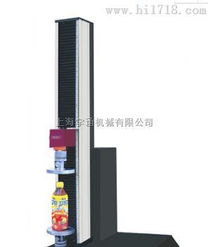 上海宇涵PET饮料瓶抗压力测试试验机