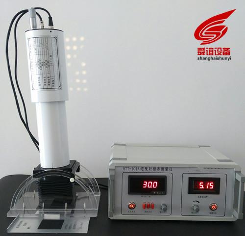 STT-101A逆反射标志测量仪生产厂家