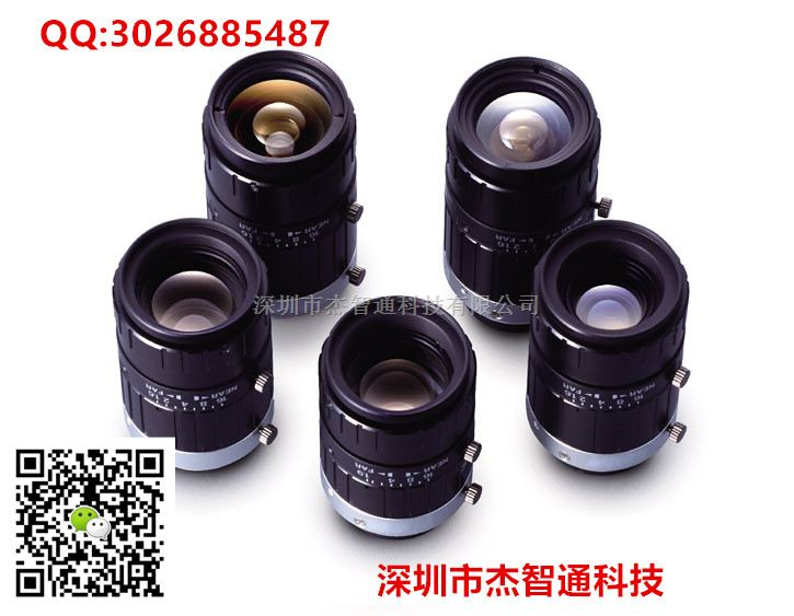 富士能工业镜头 高性价比500万像素 HF-XA系列 对应2/3型大型感应器