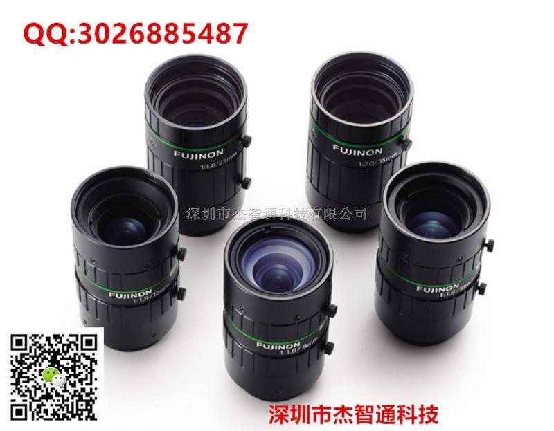 富士能超高清1200万像素工业镜头 HF818-12M HF1218-12M