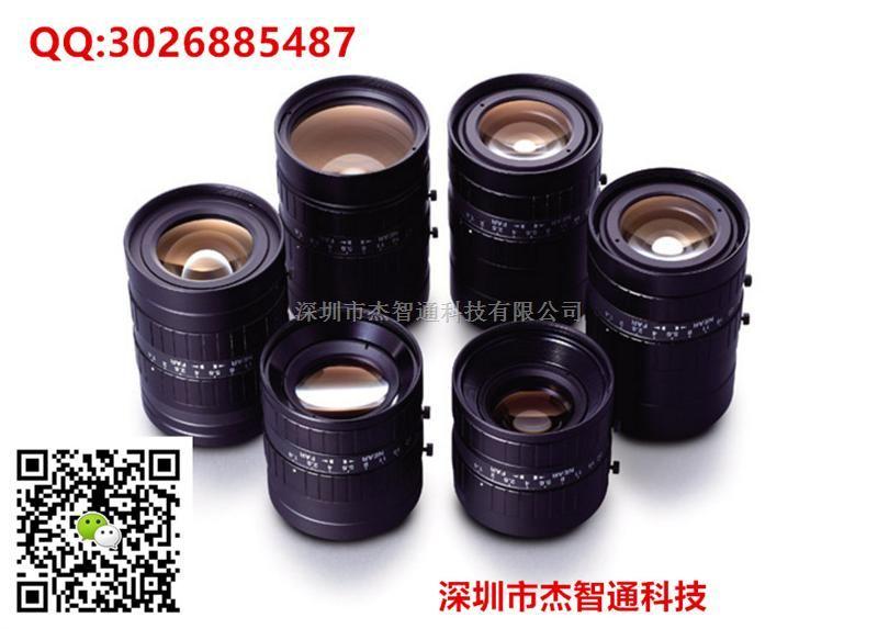 富士能大光圈500万像素镜头 HF12.5SA-1 HF16SA-1 HF25SA-1