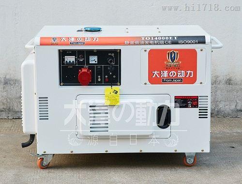 15kw静音柴油发电机江苏价格