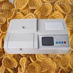 厂家食品重金属检测仪SYS-ZJ6+现货