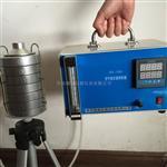 制药工业环境空气中微生物采样器