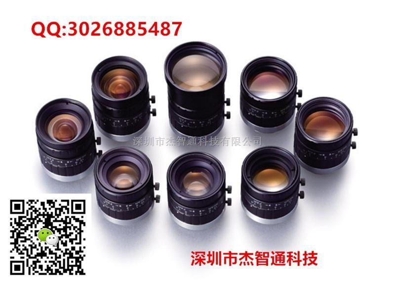 富士能150万像素工业镜头 HF25HA-1B HF35HA-1B HF50HA-1B
