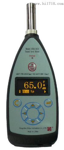 宁波爱华AWA5636型声级计