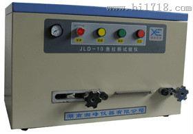 急拉断试验仪JLD-10