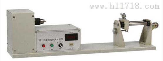 漆包线剥离试验仪BL-3