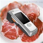 厂家手持干式综合食品分析仪SYS-SGS11现货