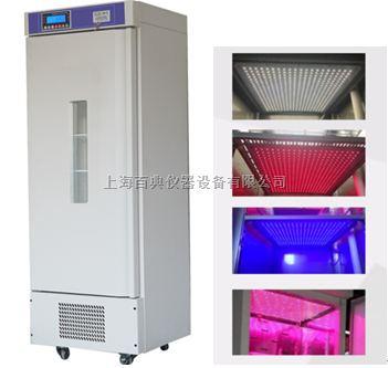 冷光源培养箱BLGX-350BLED,厂家 直销 优惠制造商冷光源培养箱百典