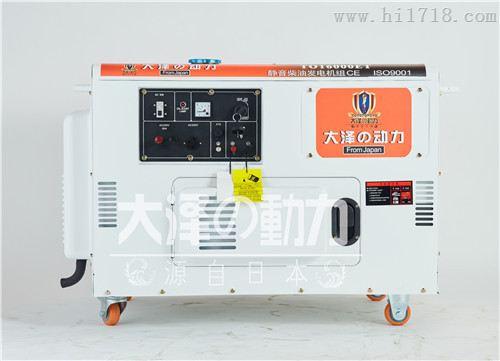 12kw静音式柴油发电机双缸机