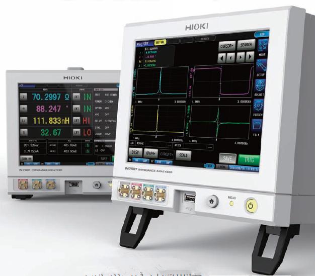 阻抗分析仪IM7581.png