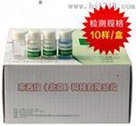 乳及乳制品皮革水解蛋白快速检测试剂盒  产品货号: wi81878