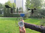 厂家直销风速风向记录仪SYS-HF