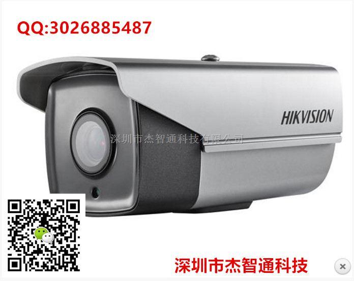 海康车辆行为分析异常侦测识别检测车辆统计网络摄像机 DS-2CD7A26FWD-IZ