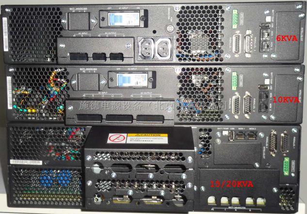 华为ups电源 华为ups2000-g-10krtl主机