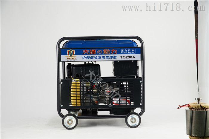 190A柴油发电电焊一体机,户外焊接使用