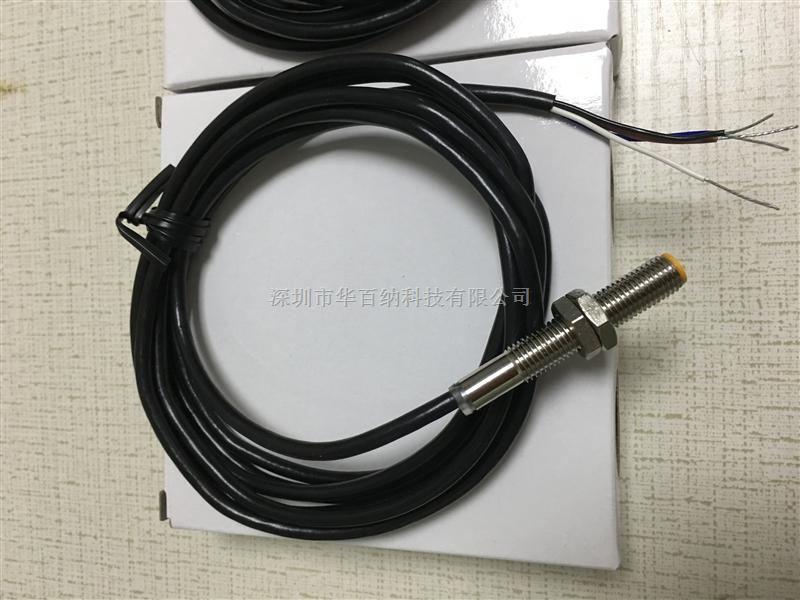 磁铁南北极传感器 HBN-10