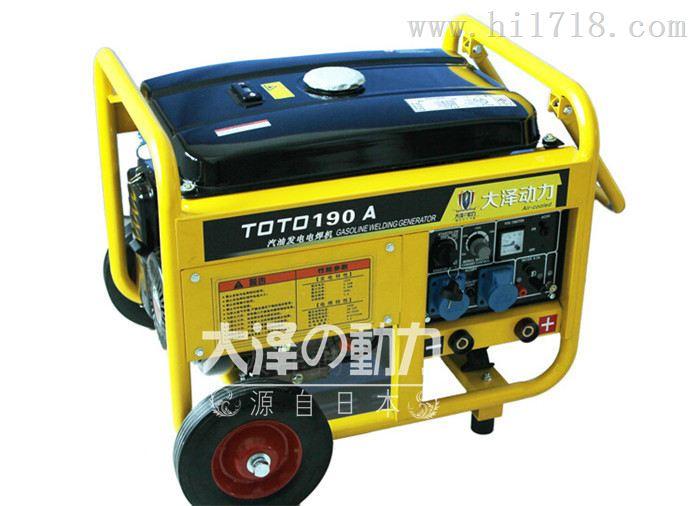 野外应急使用,190A汽油发电电焊机型号
