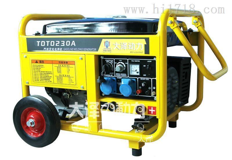 230A汽油发电电焊一体机工程焊接
