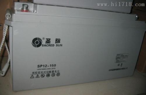 SP12-100圣阳蓄电池12V100AH 价格