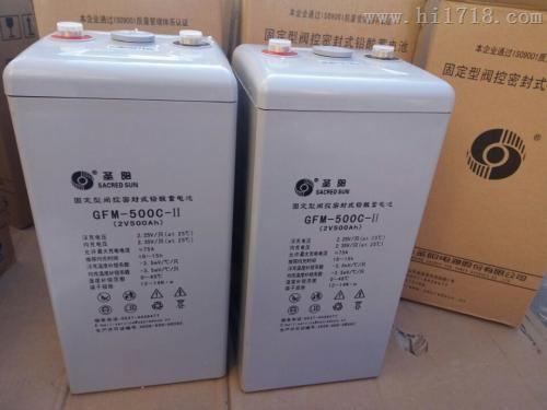 圣阳蓄电池GFM-200C 2V200AH 供应