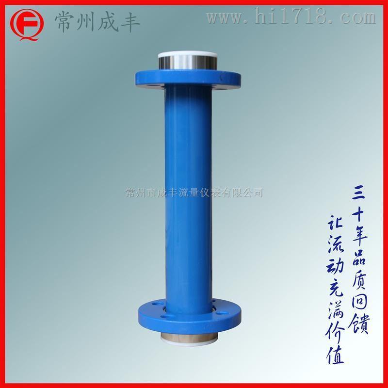 玻璃管转子流量计 不锈钢内衬四氟 防腐型强