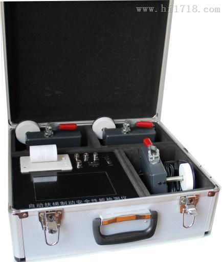 GSS-A型自动扶梯综合性能测试仪价格