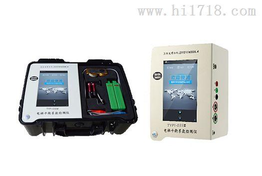 德尔塔仪器TYP1-03S电梯平衡系数测试仪,符合TSG T7001第2号修改单