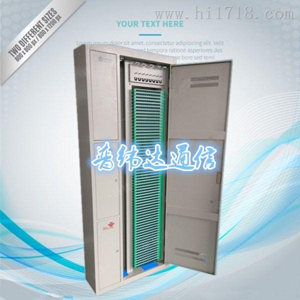 新年三网合一光纤配线柜576芯参数产品